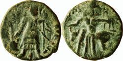 Ancient Coins - INDIA, KUSHAN EMPIRE: VASUDEVA I (ca195-230), KING AT ALTAR/ SIVA WITH BULL TYPE, AE