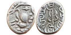 Ancient Coins - PRE-ISLAMIC, SIND/MULTAN: RANAVIGRAHA (CA. EARLY 8TH CENTURY ), AR DAMMA