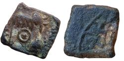 Ancient Coins - SANGAM AGE PANDYA COINS: ALLOYED AE, TANK, ELEPHANT,CONCH AND ARCHED HILL.