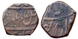 World Coins - BENGAL PRESIDENCY: AE FALUS, 8.7G,  DAR AL-FALUS ALLAHABAD