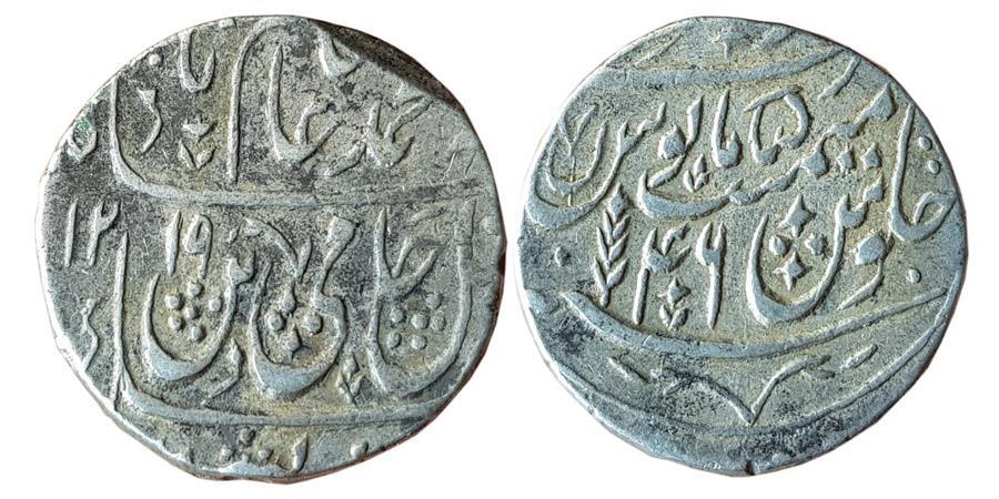 World Coins - INDIA, Bengal East India Company: AR Rupee in the name of Shah Alam II, Dar ul- Sarur Saharanpur Mint, AH 1219/RY-46,