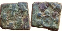 Ancient Coins - INDIA, VIDARBHA: ABHISHEKA-LAKSHMI / CHAKRA TYPE, AE,
