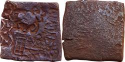 Ancient Coins - INDIA, PRE-SATAVAHANA CITY-STATE IN THE ERAN REGION: BHAGILA, AE,