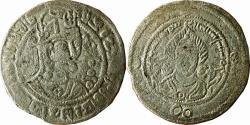 Ancient Coins - HUNNIC TRIBES, Western Turks. Tegin of Khorasan. AD 719/20-738. BI Drachm
