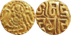 Ancient Coins - KALACHURIS OF TRIPURI: GANGEYA DEVA (C. 1015-1040 AD), AV 1/4 UNIT