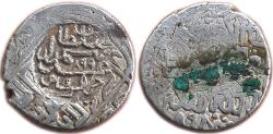 World Coins - AQ-QOYUNLU: RUSTAM (1492-1497AD), AR TANKA,  JHARUM,