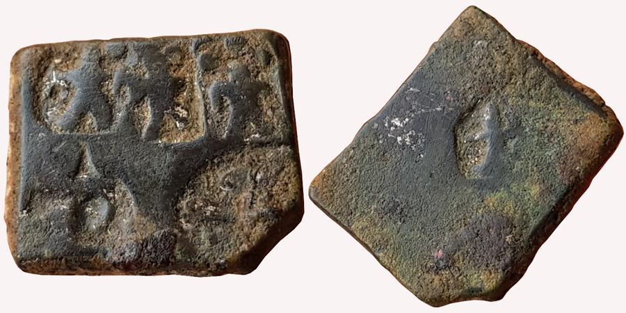 Ancient Coins - India, Ancient India: AR karshapana, 2.75gm, 2nd century B.C., Taxila region