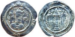World Coins - SASANIAN EMPIRE: KAVAD I, 2ND REIGN,ŠY=SHIRAZ, RY-34.