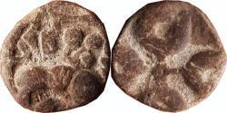 Ancient Coins - INDIA, IKSVAKUS: KING MATHARIPUTRA SRI-SIVA PURUSADATTA, ELEPHANT TYPE, LEAD UNIT