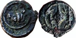 Ancient Coins - INDIA, POST-VAKATAKAS: VISHNUKUNDIN BULL TYPE, VIDARBHA REGION, COPPER ALLOY, BULL STANDING TO RIGHT, BRAHMI LETTER RA ABOVE