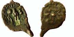 Ancient Coins - INDIA, POST-VAKATAKAS: VISHNUKUNDIN BULL TYPE, AE FRACTION,