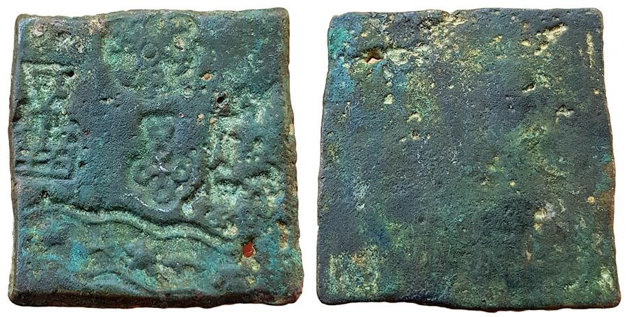 Ancient Coins - ANCIENT INDIA, ERAN REGION: AE, (10.9 g, 24x23mm),  WP- 464 var. OBV: RAILED INDRA-DHVAJA TO LEFT