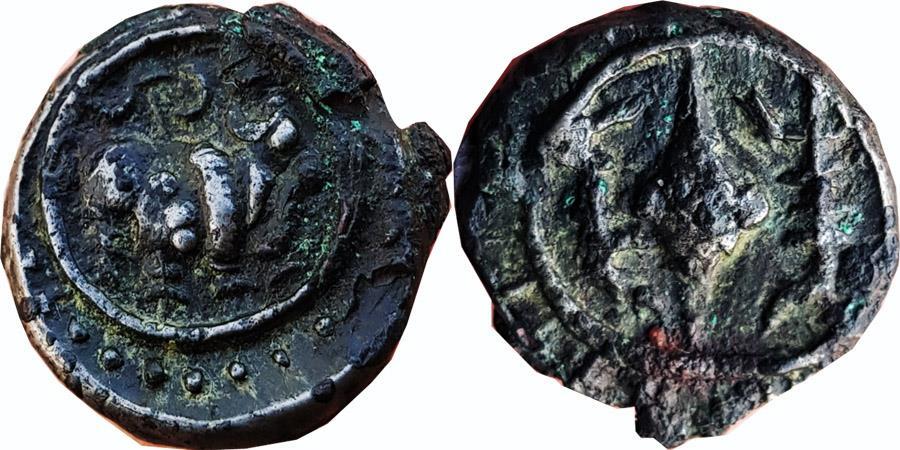 Ancient Coins - INDIA, POST-VAKATAKAS: VISHNUKUNDIN BULL TYPE, VIDARBHA REGION, COPPER ALLOY, BULL STANDING TO RIGHT, BRAHMI LETTER RA ABOVE