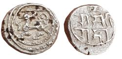 Ancient Coins - FEUDATORY CHIEFS OF GERUSOPPA, NAGIRE, SALUVA MALLA WITH THE TITLE 'RAJADHIRAJA'
