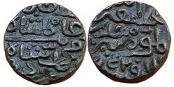 World Coins - SULTANS OF DELHI, ALA AL-DIN 'ALAM SHAH,BL TANKA, 9.5g, AH 952.