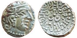 Ancient Coins - INDIA, GUPTA EMPIRE: KUMARAGUPTA, AR DRACHM