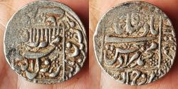 World Coins - INDIA, MUGHAL EMPIRE: MURAD BAKHSH (1658 AD) AR RUPEE (11.44g) AHMADABAD