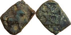 Ancient Coins - INDIA, SATAVAHANA EMPIRE: JUNNAR LIONESS TYPE OF SRI SATAKARNI?, AE,