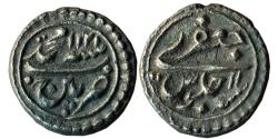 World Coins - INDIA, MYSORE KINGDOM: Tipu Sultan (1787-1799 AD), AR 1/8 Rupee (Ja'afri), Pattan Mint, AM 1221/RY-11, KM# C125, 1,39gm,