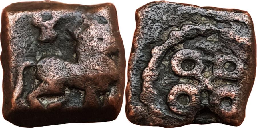 Ancient Coins - INDIA, ANCIENT MALWA: LION TYPE, AE,