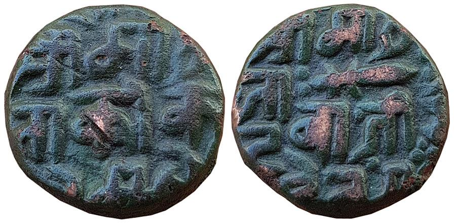 Ancient Coins - INDIA, GONDS OF DEVGARH: KOKASHAH I (1620-1640 AD) AE PAISA