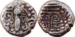 Ancient Coins - INDIA, HINDU MEDIEVAL: MALWA GADHAIYA (C. AD 1200-1302), ANONYMOUS TYPE, BILLON