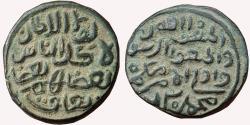 World Coins - INDIA, Sultans of Delhi: Tughlaqs, Muhammad bin Tughlaq (1325-1351 AD), forced token currency, AE ½ Tanka,
