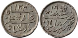 World Coins - BENGAL PRESIDENCY: AR 1/4 RUPEE (3.1G,12MM), AH 1204/RY-19, STRUCK BETWEEN 1831-1835,  STRUCK AT NEW CALCUTTA MINT,