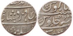 World Coins - MARATHA CONFEDERACY:  AR RUPEE (11.3G, 20MM) , IN THE NAME OF AHMED SHAH BAHADUR, BALWANTNAGAR