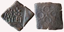 Ancient Coins - INDIA, UJJAIN: FEMALE FIGURE TYPE, AE