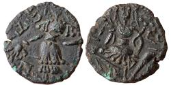 Ancient Coins - INDIA, Huns of Kashmir: Toramana II (c. 540-570 AD), AE Drachma,