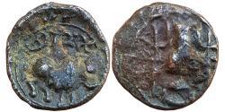 Ancient Coins - INDIA, VISHNUKUNDIN: BULL TYPE WITH SIRI RANA LEGEND