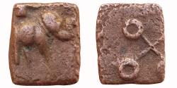 Ancient Coins - INDIA, ANCIENT UJJAIN: ELEPHANT TYPE,
