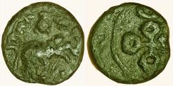 Ancient Coins - INDIA, SATAVAHANA EMPIRE: GAUTAMIPUTRA SRI-YAJNA SATKARNI, COPPER ALLOYED, NASIK REGION