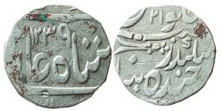 World Coins - INDIA, Hyderabad: Sikandar Jah, (1803-1829 AD), AR Rupee, In The Name Of Muhammad Akbar II, Farkhunda Bunyad Mint With Extra Word 'Sikandar'