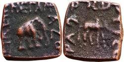 Ancient Coins - INDO-SCYTHIANS:  AZES, AE, 1.3G, SENIOR 109.10, ELEPHANT RIGHT,