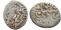 Ancient Coins - GURJARA-PRATIHARA: BHOJA I (836-885 AD), AR DRACHM, ADIVARAHA TYPE.
