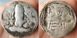 Ancient Coins - HUNNIC TRIBES, Alchon Huns. Uncertain king. Mid-late 5th century. AR Drachm