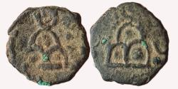 Ancient Coins - INDIA, TAXILA: HILL ON BOTH SIDES TYPE, AE,