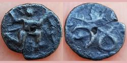 Ancient Coins - VIJAYNAGAR: BUKKA I (?) GARUDA TYPE,  AR,