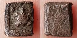 Ancient Coins - INDIA, UJJAIN: TORTOISE TYPE, AE, OBV: TORTOISE IN A SQUARE FRAME WITH TAURINE,