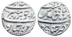 World Coins - INDIA, MADRAS PRESIDENCY: AR RUPEE, (11.59G, 22MM),  IN THE NAME OF AURANGZEB ALAMGIR, CHINAPATTAN MINT,