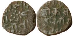 World Coins - INDIA, Independent Kingdoms, Gonds of Devagadh, Kok Shah, AE 1/2 Paisa
