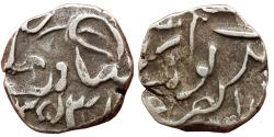 World Coins - TONK: MUHAMMAD SA'ADAT 'ALI KHAN, AR 1/8 RUPEE