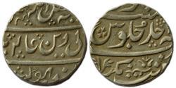 World Coins - MARATHA CONFEDERACY: AR RUPEE, (11.3G,20MM), IN THE NAME OF SHAH ALAM II, BALWANTNAGAR