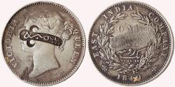 World Coins - PEMBA: AR Rupee, fantasy issue, countermarked clove on British India rupee of Queen Victoria