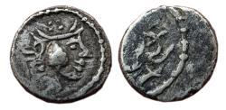 Ancient Coins - INDIA, SINDH: Local Kings, Shri Yashaditya, 7th Century CE, AR Damma