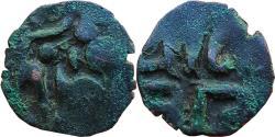 Ancient Coins - KALACHURIS OF RATANPUR:  RATNA DEVA II, 1130-1145 AD, ALLOY AE, 1.34 G.  'GAJA-SARDULA TYPE'