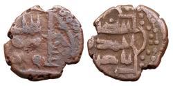 World Coins - HABBARIDS OF SIND: AHMAD , LATE 10TH CENTURY, AE FALS