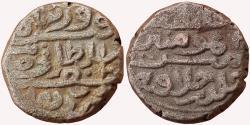 World Coins - INDIA, SULTANS OF DELHI: Tughlaqs, Firuz Shah Zafar, 1389 AD, Five-Sixth BL Tanka, 8,81gm, G&G D547, Rare, CHOICE.